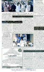 Daily-Khabrain