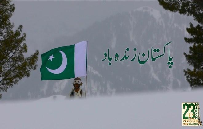 Pakistan Zindabad 1